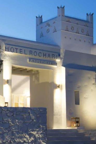 rochari-entrance